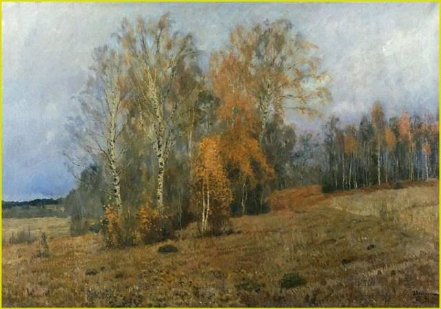 Октябрь картина