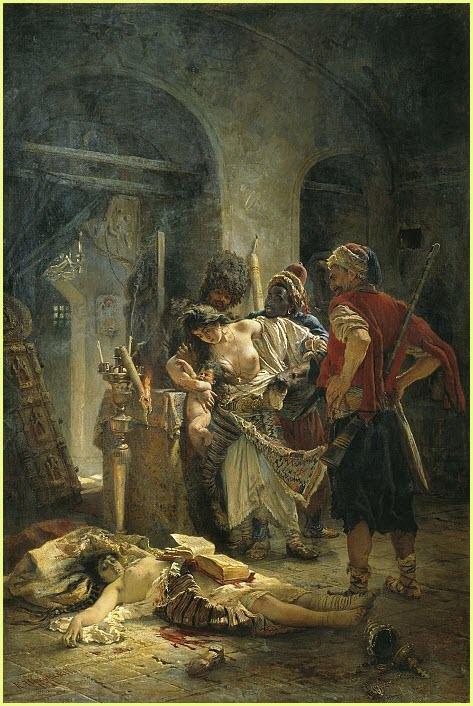 Болгарские мученицы