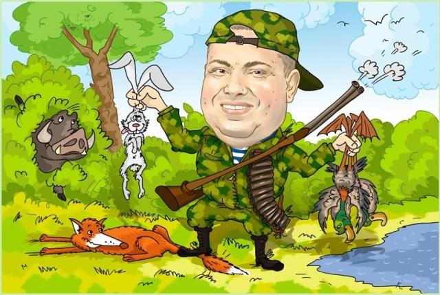 Шарж на охотника