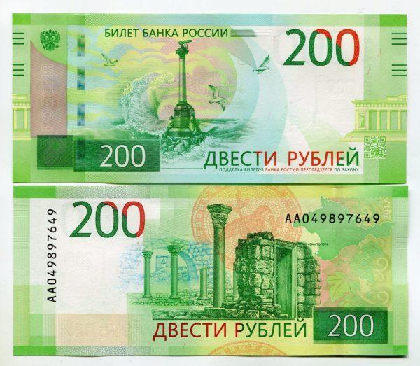 Картинки деньги | andrey-eltsov.ru