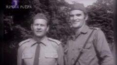Kad sam bio vojnik - LINKOVI