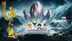 The Mermaid (2016) online sa prevodom u HDu!