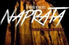 Naprata (2013) domaći film gledaj online