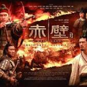 Red Cliff (2008) - Chi bi (2008) - Online sa prevodom