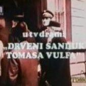 Drveni sanduk Tomasa Vulfa (1974) domaći film gledaj online