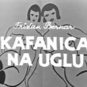 Kafanica na uglu (1967) domaći film gledaj online