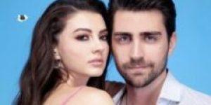 """Online epizode serije """"Ljubav u najavi - Afili Aşk"""""""