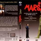 Marsal (1999) domaći film gledaj online