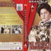 Gospodja ministarka (1958) domaći film gledaj online