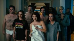 How to Plan an Orgy in a Small Town (2015) online sa prevodom u HDu!