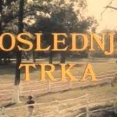 Poslednja trka (1979) domaći film gledaj online