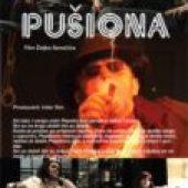 Pusiona (2012) domaći film gledaj online