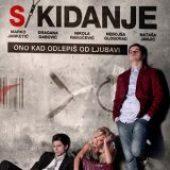 S/Kidanje (2013) domaći film gledaj online