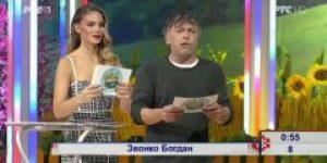 """Treća epizoda kviza """"Ja volim Srbiju"""""""