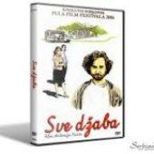 Sve dzaba (2006) domaći film gledaj online