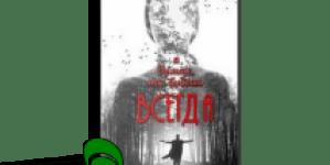 Ya dumal, ty budesh vsegda (2013) online besplatno sa prevodom u HDu!