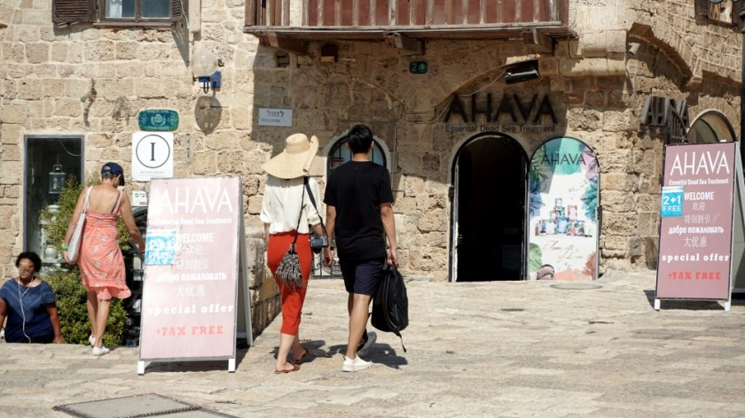 Яффо Израиль прогулка (4)