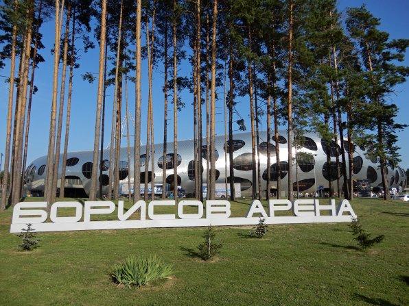 Die spezielle Borisov Arena von Aussen betrachtet