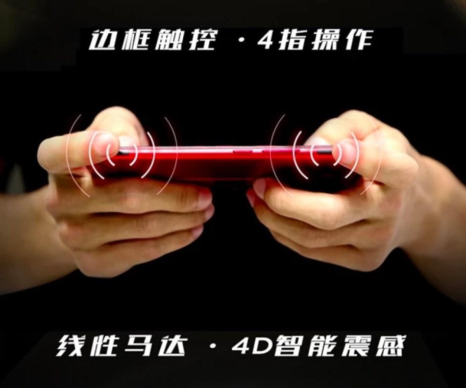 Готовится к выходу Nubia Red Devil eSport: геймерский смартфон с 10 Гб оперативки – фото 1