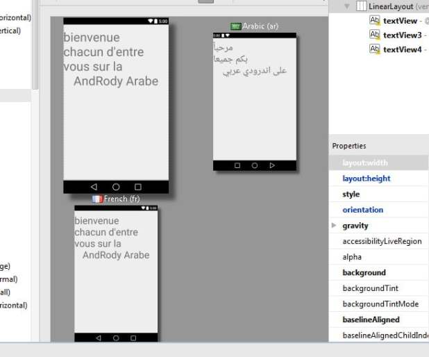 explain_values_multilingual_programming_android_application_3