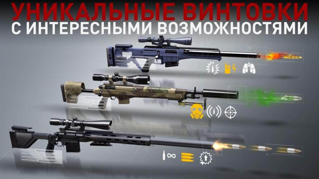 Should you play Hitman Sniper?