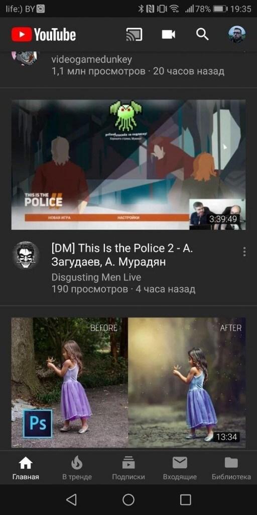 YouTube Vanced - No Ads