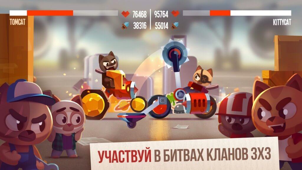 Game mechanics CATS Crash Arena Turbo Stars