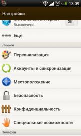 LockScreen (4)