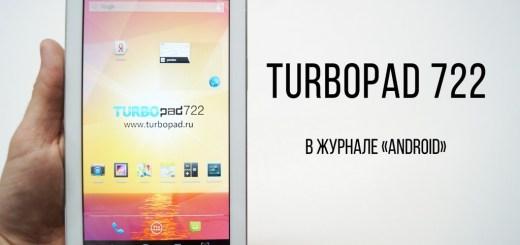 TurboPad 722 (17)
