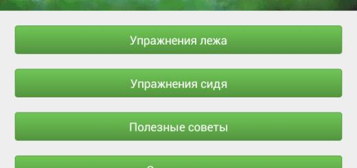 Screenshot_2014-12-30-09-08-46