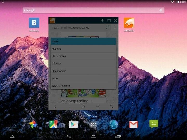 CM Browser (1)