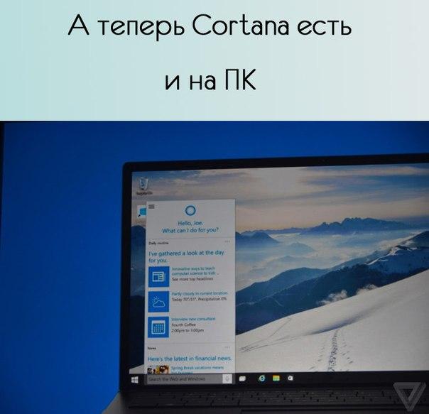 Windows 10 (3)