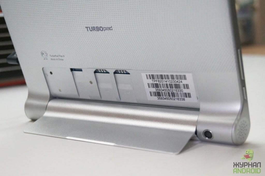TurboPad Flex 8 (1)