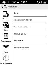 Скриншот (2)