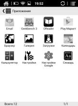 Скриншот (5)
