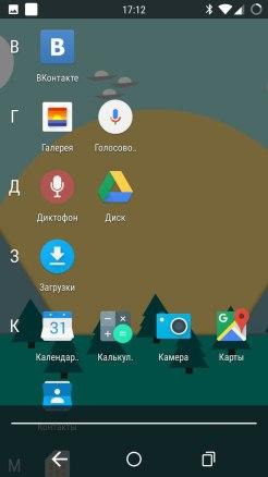 Обзор смартфона Wileyfox Storm (6)