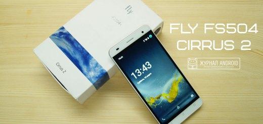 Fly FS504 Cirrus 2 White (1)