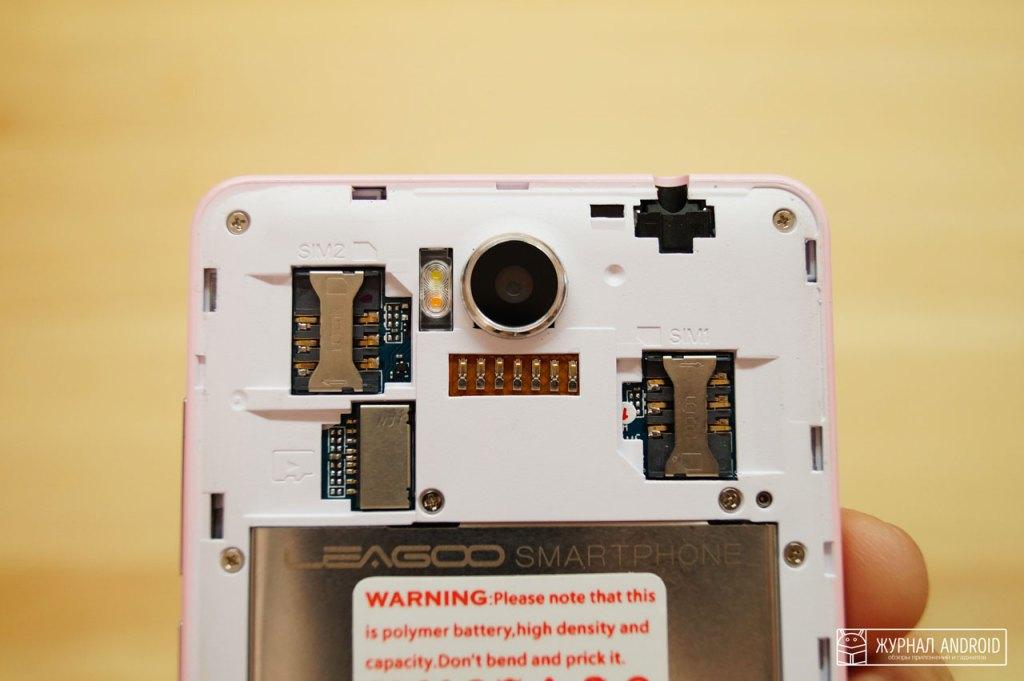 Leagoo Alfa 2 - аккумулятор (2)