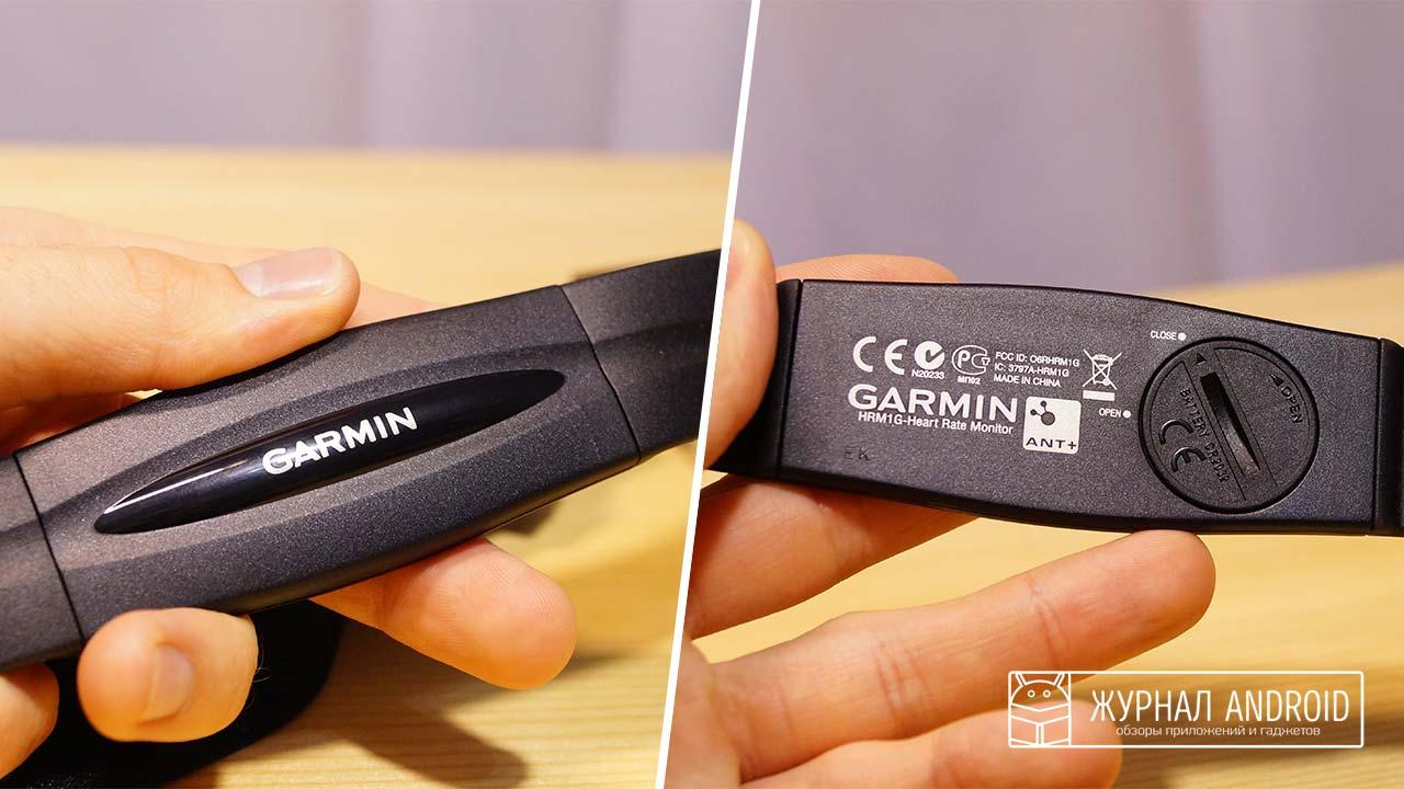 Garmin-Forerunner-25-6