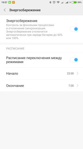 kak-prodlit-vremya-raboty-ustrojstva-19