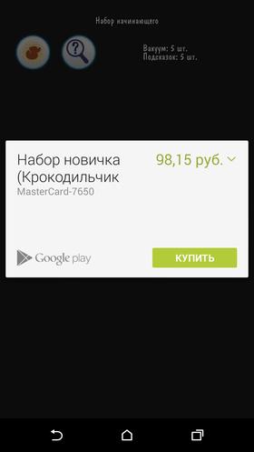 Чайник_11-02