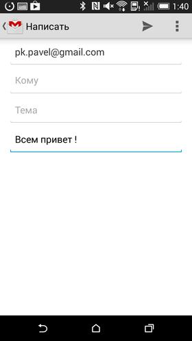 Чайник_15-06
