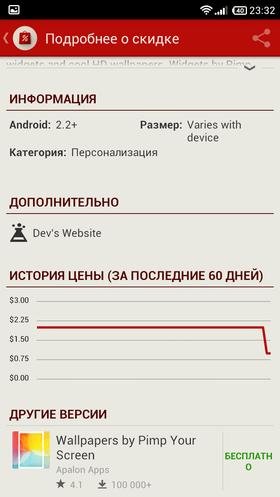 Чайник_25-05