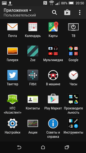 Android_dela_11-01