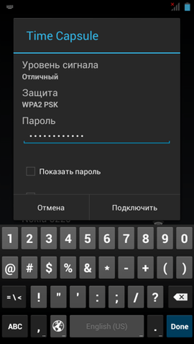 Android_для_чайников_1-22