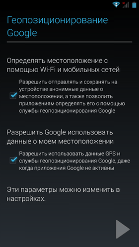 Android_tela_1-27