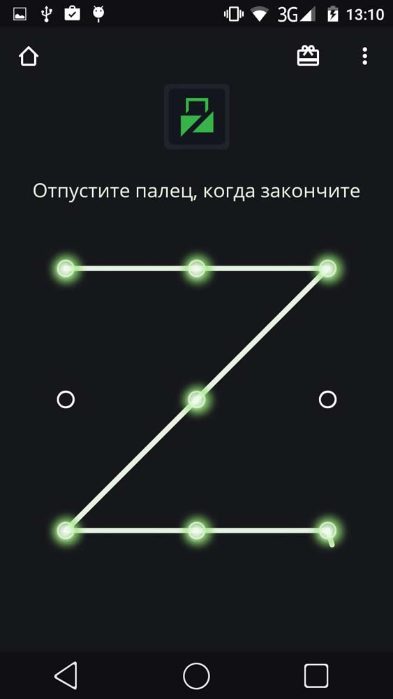 Виды графических ключей на телефон фото