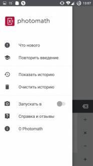 Скачать Photomath - Camera Calculator на Андроид