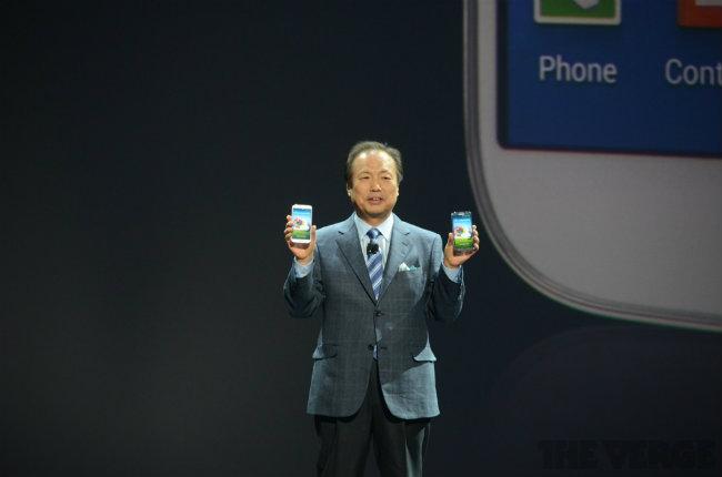 Nuevo Samsung Galaxy S4