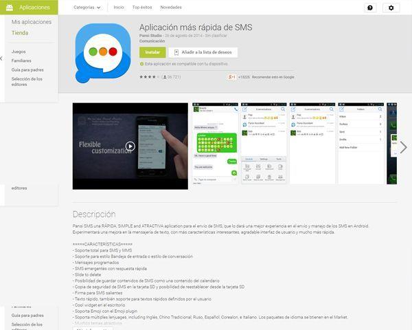 Pansi sms pro apk download